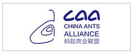 Zhengzhou Ants Alliance Business Management CO.Ltd