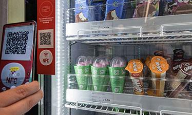 Co-op Frozen vending machine