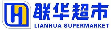 Lianhua retailer logo